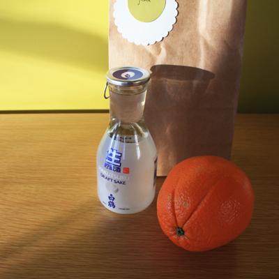 holiday gift given : sake soak
