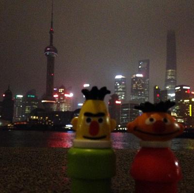 bert & ernie go on the road, shanghai edition.